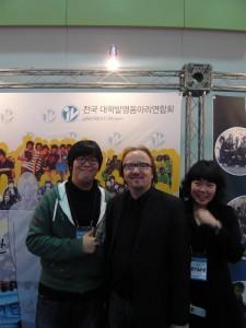 unicreator.com - koreanischer Universitärer Innovations Verein